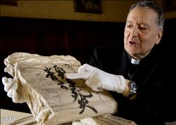 Biblioteca Vaticana faz parceria com instituições japonesas