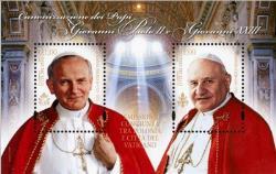 Diocese de Roma se prepara para canonização