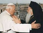 papa jpii e patriarca bartolomeu
