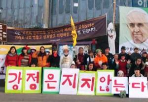 Coreia do Sul convida norte-coreanos para visita do Papa