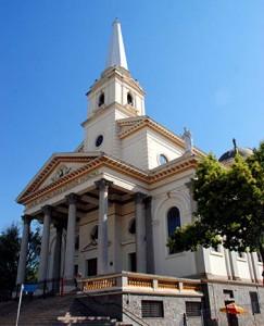 Santuário Basilica Menor