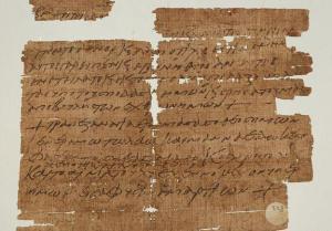 papiro1