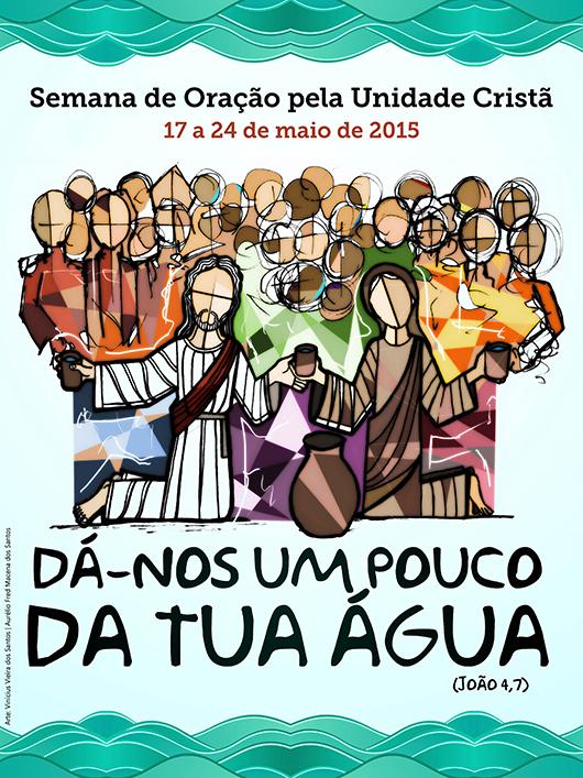 Cartaz de divulgação da SOUC 2015
