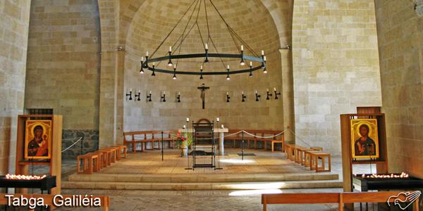 Igreja da multiplicação dos pães, antes do incêndio / Foto: Arquivo