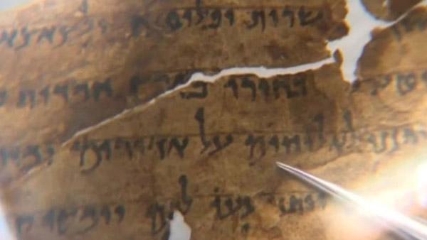Manuscritos foram decifrados após 45 anos do documento ter sido encontrado / Foto: ACI Digital