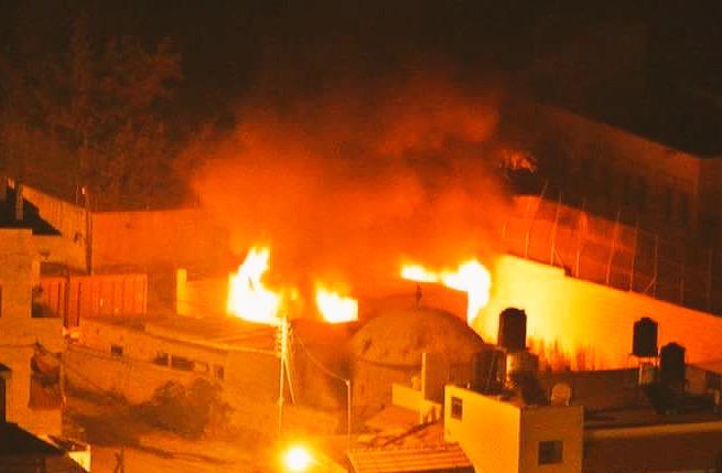 incendio_palestina