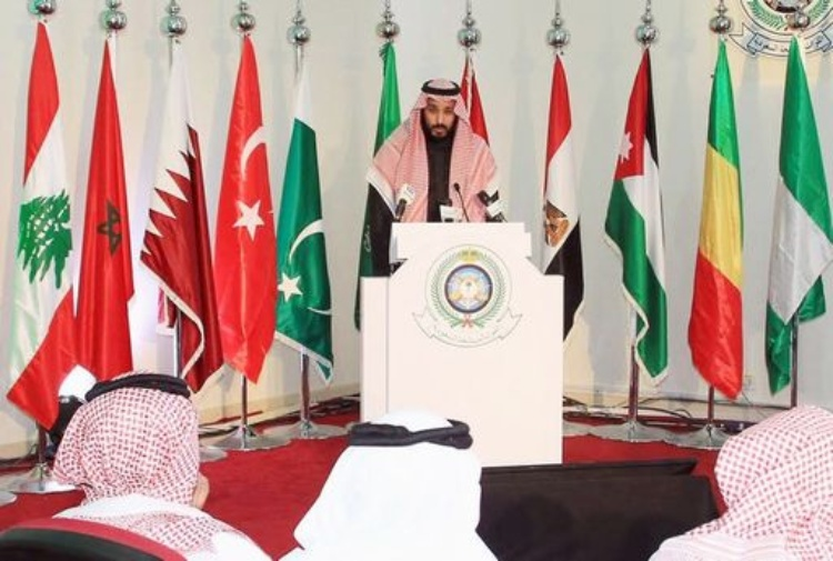 Arábia Saudita anuncia coalizão militar de 34 países islâmicos contra o terrorismo / Foto: Tiscali