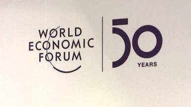 Papa pede responsabilidade moral a participantes de Fórum Econômico