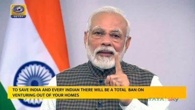 Índia anuncia 21 dias de isolamento total por conta do Coronavírus