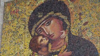 Terra Santa: oração do século terceiro invoca a intercessão de Maria