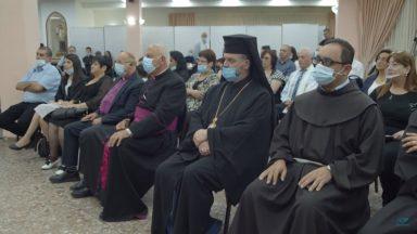 Igrejas cristãs na Terra Santa promovem competição sobre a Bíblia