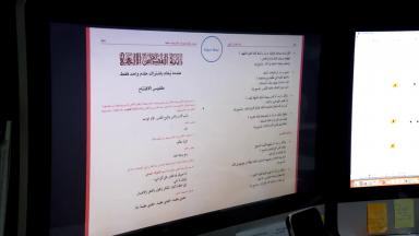 Em Jerusalém, livros litúrgicos passam por atualizações em árabe