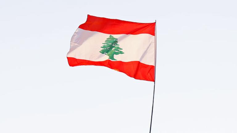 """libano bandeira Charbel Karam on Unsplash """"Gratos ao Papa por rezar pela paz no nosso país"""", diz padre do Líbano"""