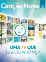 08_revista_ago2017