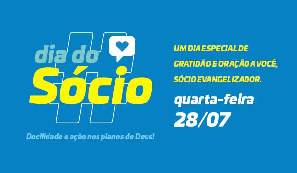 CAPA-WEB-28.07-DIA-DO-SÓCIO.png