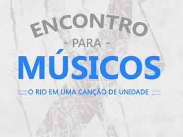 wpid-Site-Rio.png