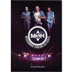 DVD Shalom