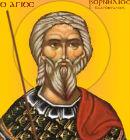 São Cornélio - O primeiro bispo de Cesareia