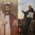 Santos Romão e Lupicino - Irmãos peregrinos