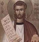 Santos Romão e Lupiciano - Irmãos peregrinos