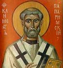 São Clemente I - terceiro Papa que governou a Igreja Romana