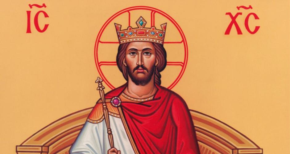 O significado da Festa de Cristo Rei - 940x500
