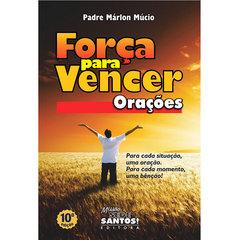 forca_para_vencer_oracoes
