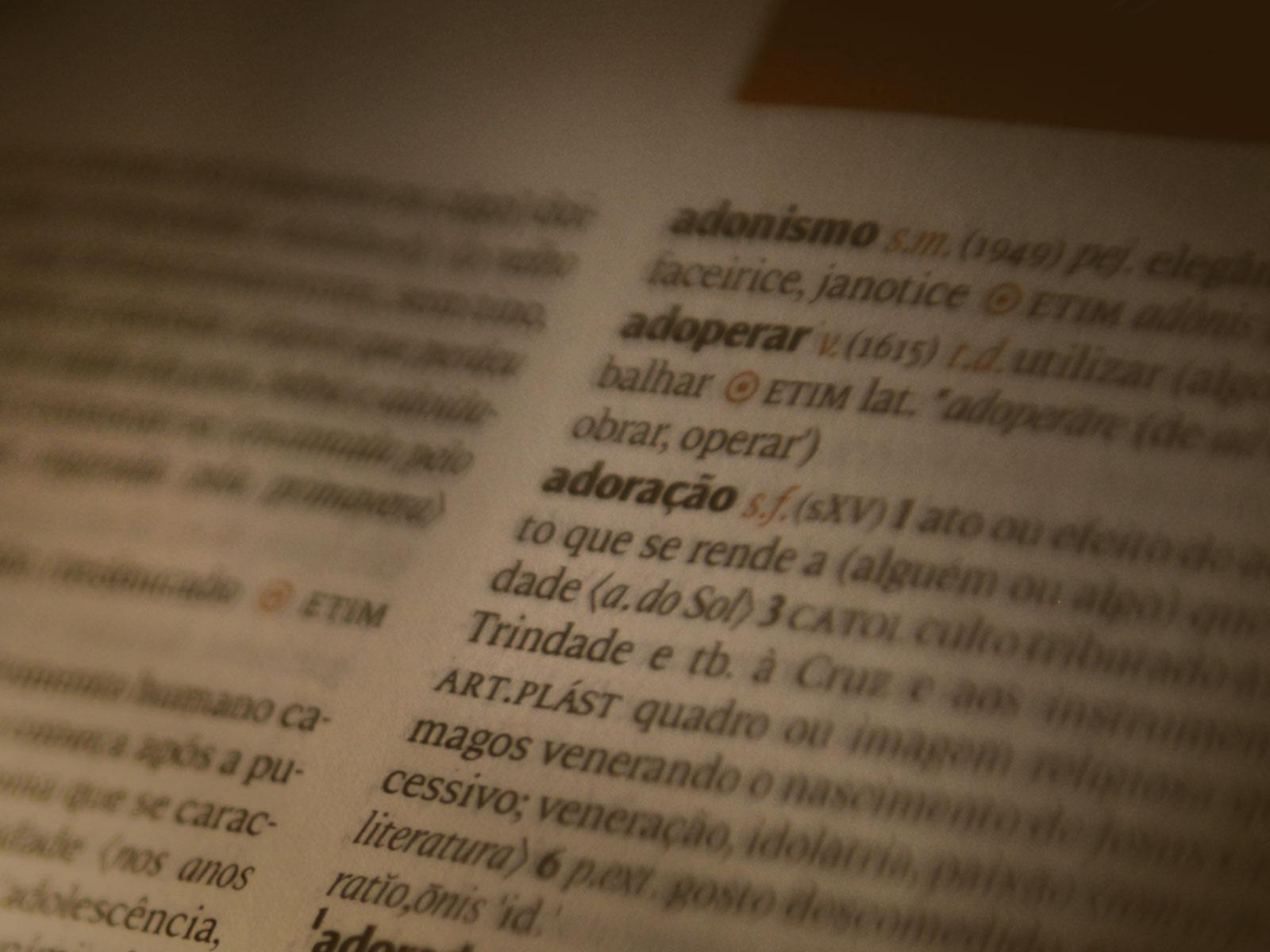 Aprofunde-se no conhecimento da palavra Adoração