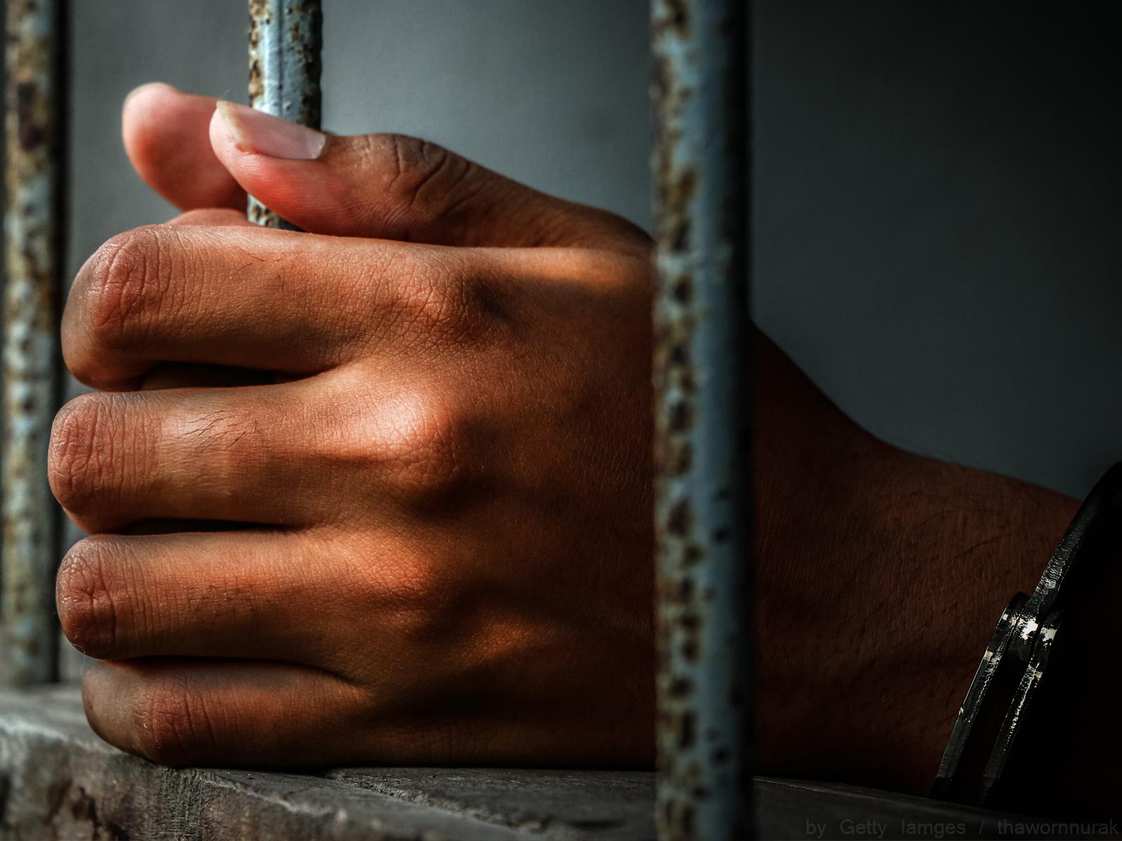 Oração dos encarcerados