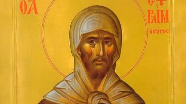 Você sabe quem foi Santo Éfrem, devoto de Maria?