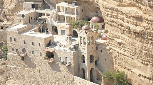 Mosteiro de São Jorge localizado no deserto da Judeia