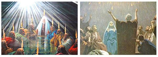 História Pentecostes
