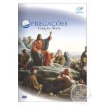 DVD HOMILIA - RESGATADOS PELO SANGUE DE JESUS