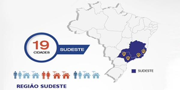 Cidades do Sudeste já recebem o sinal HD da emissora