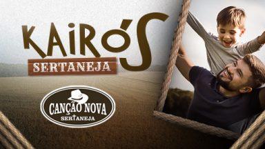 """""""Canção Nova Sertaneja"""" acontece em comemoração ao Dia dos Pais"""