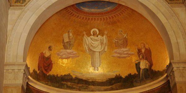 Basílica da Transfiguração (cancaonova.com)